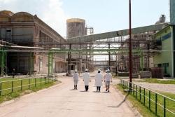 Еликсир Прахово-60 години традиции и иновации