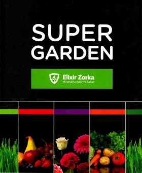 Торове за градината SUPER GARDEN